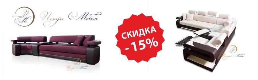 купить диван по карте халва в москве