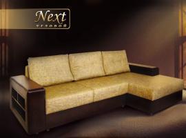 Некст - угловой диван