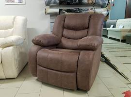 Лорд кресло-Р