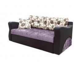 Визит (диван-кровать-стол)