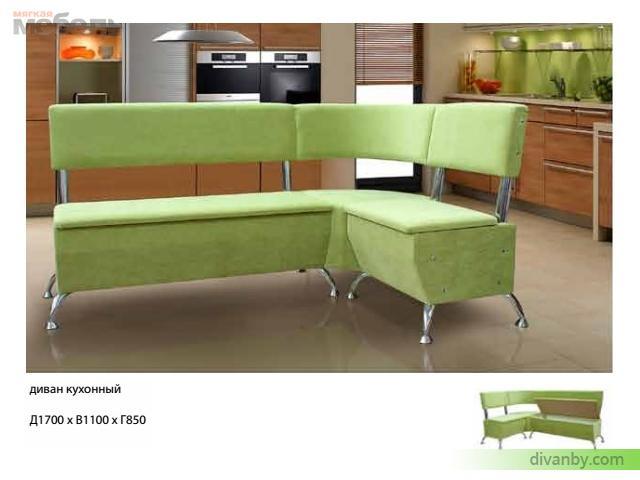 диваны пуфф кухонный диван 170 х 110 х 85 купить в минске